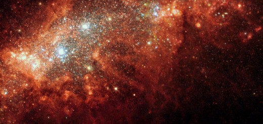 Галактика красного цвета