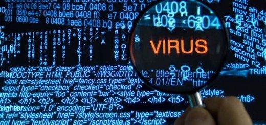 Обраружен вирус!