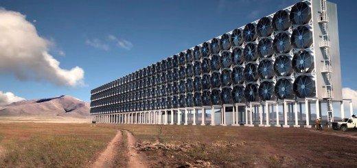 Концепт-арт будущего агрегата для захвата воздуха